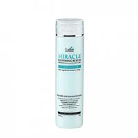 La'dor Сыворотка для Укладки Волос с Термозащитой Miracle Soothing Serum 250g