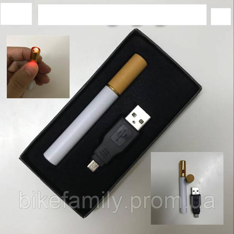 Новинка!!! USB зажигалка- сигарета