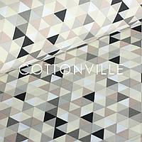 ✁ Відріз бавовняної тканини Трикутники сіро-бежеві