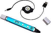3D-ручка MyRiwell RP-100C Blue