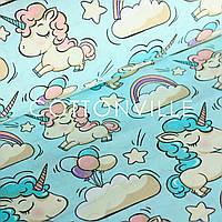 Поплин Единороги в облаках мятный фон