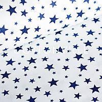 ✁ Відрізи бавовняної тканини Зоряна розсип синя на білому, фото 1