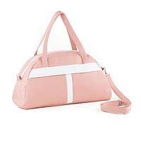 Сумка Sport светло розовая с белым флай/ спортивная сумка через плечо кожзам