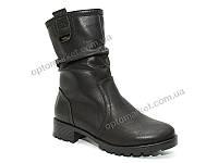 Ботинки женские Steel Land D25825