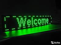 Бегущая строка LED 103 х 23 Green