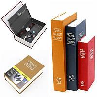 Металлическая сталь наличными Безопасный скрытый английский словарь деньги Коробка Книги для хранения монет Safe Secret Piggy Bank