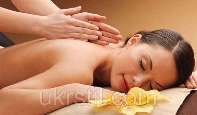Онлайн программа по обучению массажу