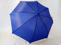 Детские однотонные зонтики № 503 от Flagman