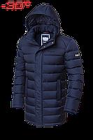 Куртка Braggart Aggressive - Артикул 1572D, 46р