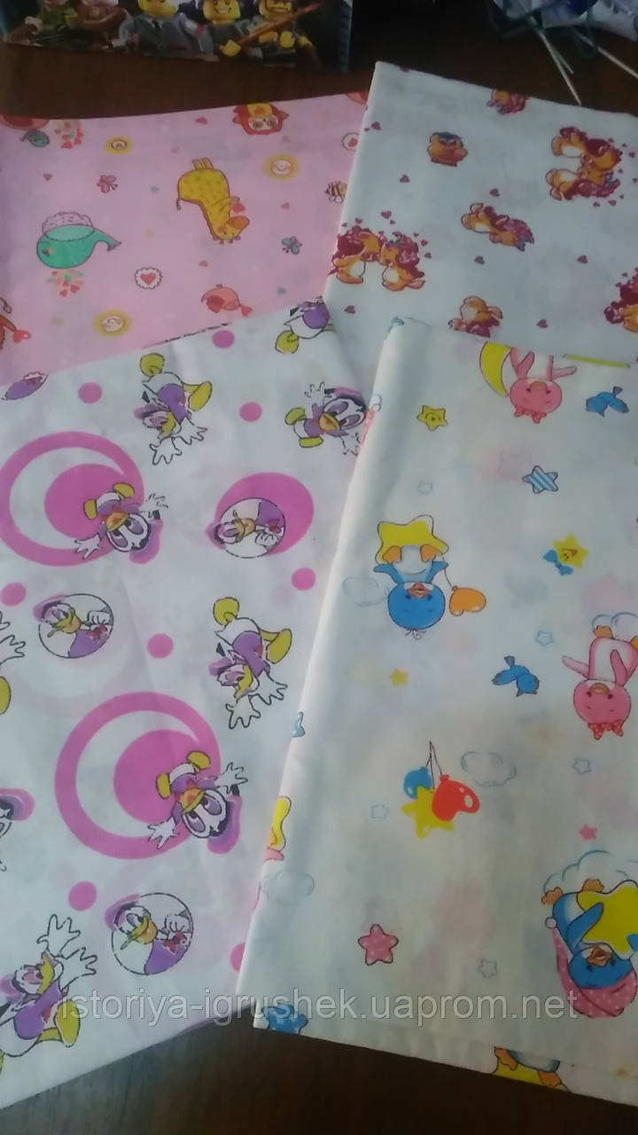 Детская пеленка ситец для девочек и мальчиков в ассортименте