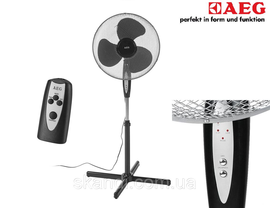 Вентилятор на ДУ управлении  AEG(Оригинал)Германия 40 см