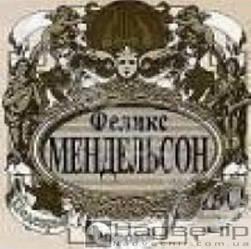 CD-диск Фелікс Мендельсон - Шедеври Світової Класики