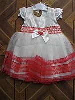 Детское нарядное летнее платье для девочки 6,12,18 мес Турция