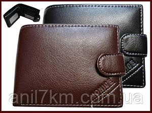Мужской кошелёк Monice