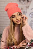 Женская шапка-колпак «Лори» Коралловый