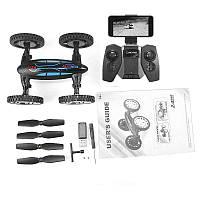 K20W Air-Road Двойная модель 2 в 1 Flying Cars 2.4G 4CH RC Автомобильные игрушки с камера Wifi Передача