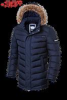 Куртка Braggart Aggressive - Артикул 3155Y