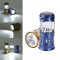 4В1КемпингТентСолнечная Фонарь USB аккумуляторная LED Фонарик факел ручной работы Лампа