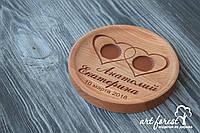Тарелка из дерева для колец