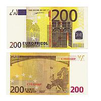 """Сувенир """"200 евро"""""""