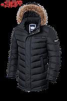 Куртка Braggart Aggressive - Артикул 3155U