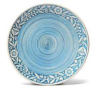 Тарелка - 210 мм, Голубая (Manna Ceramics)