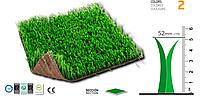 Искусственная трава для  футбольного поля  - 50мм.Тurf Grass Испания