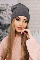 Женская шапка-колпак «Лори» Темно-серый