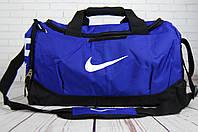 b5a6980bba1b Красивая спортивная сумка Nike.Сумка дорожная, спортивная Найк с отделом  для обуви КСС51-