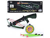 Спортивная игра Limo toy Арбалет со стрелами и мишенью (475705R/K007)