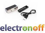 В Интернет-магазине Electronoff можно купить по специальной цене Power Bank емкостью 2800 мАч для телефонов с аккумуляторами небольшой емкости !