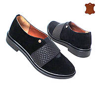 Взуття великих розмірів жіноче в категории туфли женские в Украине ... d655ff47b4481