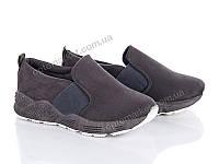 Кроссовки женские Zoom A05 grey