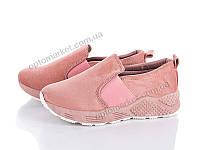 Кроссовки женские Zoom A05 pink