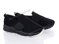 Кроссовки женские Zoom A05 black