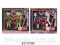 "Набор из 2 кукол Monster High ""Мурсефона и Мяулодия"".YY2012/1-2"