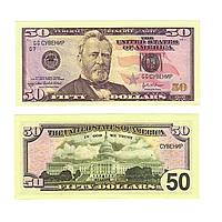 "Сувенир ""50 долларов"""