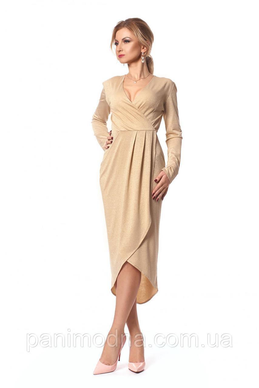 Модное стильное платье цвета Золото, Хит года.  код 1032
