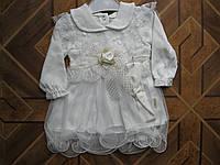 Детское нарядное платье с длинным рукавом + повязочка для маленькой девочки 6-9, 9-12 мес Турция