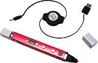 3D-ручка MyRiwell RP-100C Red