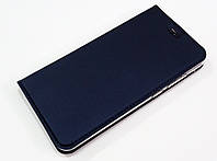 Чехол книжка KiwiS для Huawei P10 Lite синий