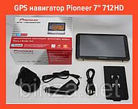 "GPS навигатор Pioneer 7"" 712HD"