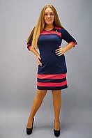 Шанель Гарне Плаття великих розмірів Синій+корал  50 52 54 56 58 60 62 64 французький трикотаж