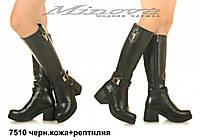 Женские зимние кожаные высокие сапоги на цигейке (размеры 36-41