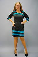 Шанель Гарне плаття великих розмірів чорний+бірюза 50 52 54 56 58 60 62 64 французький трикотаж