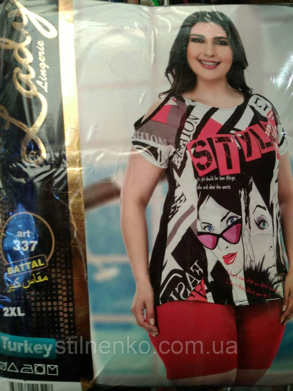 """Пижамка больших размеров """"Lady Lingerie"""""""