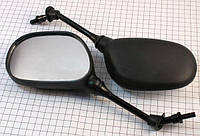 "Зеркала заднего вида скутер Yamaha (8мм) ""GXmotor"""