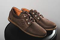 Мужские мокасины Zangak (коричневые), ТОП-реплика, фото 1