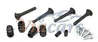 Направляющая суппорта (заднего/к-кт) MB Sprinter 906 06- (Bosch) (на 2 стороны), код 4290, AUTOTECHTEILE