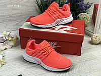 Женские Кроссовки  Nike Air Presto Оранжевые